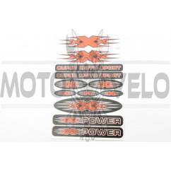 Наклейки (набор) спонсор X POWER (27х17см) (#7065)