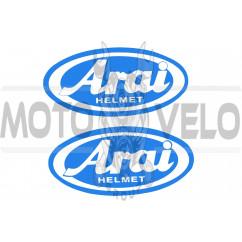 Наклейка логотип ARAI (9x4,5см, синяя) (#1871)