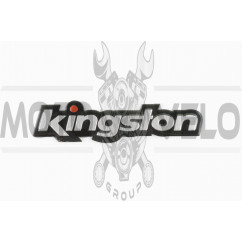 Наклейка шильдик KINGSTON (11х3см, хром) (#4555)
