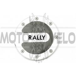 Наклейка на крышку бака RALLY (13х13см) (#4481)