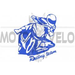 Наклейка декор MOTO (12х11см, синяя) (#HQ5)