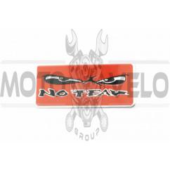 Наклейка шильдик NO FEAR (12х5см, хром) (#4509)