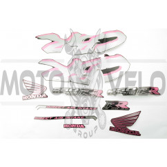 Наклейки (набор) Honda CBR (27х18см, 10шт) (#2506)