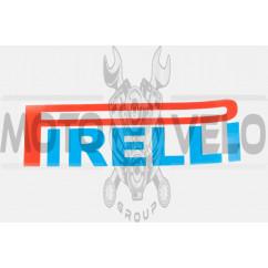 Наклейка логотип PIRELLI (23х7см, белая) (#0336)