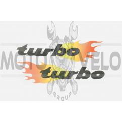 Наклейки (набор) TURBO (24х15см, красные) (#0203)