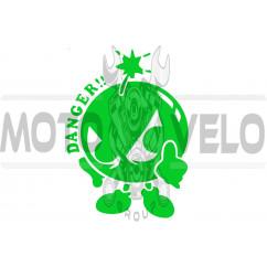 Наклейка декор DANGER (16х12см, зеленая) (#0739)