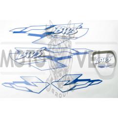 Наклейки (набор) Yamaha BWS (48х13см, синие) (#7311)