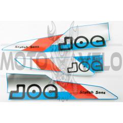 Наклейки (набор) Yamaha JOG (32х7см, 3шт, синие) (#0626)