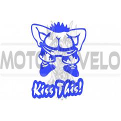 Наклейка декор KISS THIS (21х15см, синяя) (#0656)