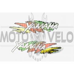 Наклейки (набор)   Yamaha   (14х4см)   (#5834), шт