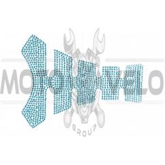 Наклейка на бак (20x16см, стразы голубые)