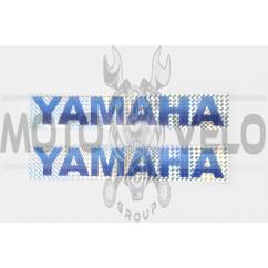 Наклейки (набор) YAMAHA (30х5см, синие) (#6998C)