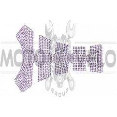 Наклейка на бак (20x16см, стразы фиолетовые)