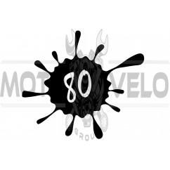 Наклейка декор 80 (24x25см, черная) (#5627)