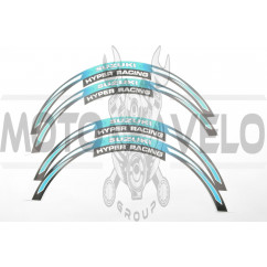 Наклейка на колесо 17/18 SZK (синяя) (#6057)