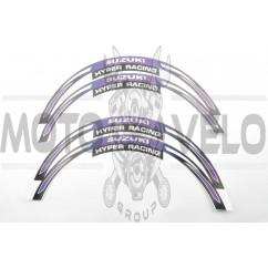 Наклейка на колесо 17/18 SZK (фиолетовая) (#6057)
