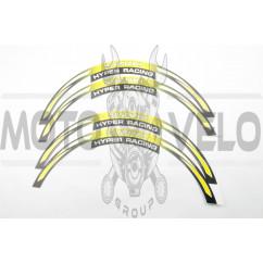 Наклейка на колесо 17/18 SZK (желтая) (#6057)