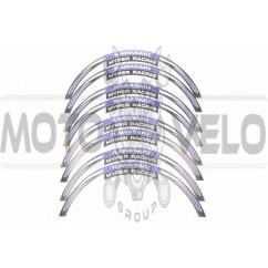 Наклейка на колесо 17/18 KAWASAKI (фиолетовая) (#6058A)