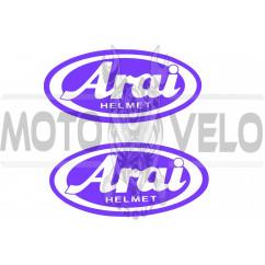 Наклейка логотип ARAI (9x4,5см, фиолетовая) (#1871)