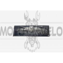 Наклейка   логотип   WORLD OF TANKS   (11,5х5см, силикон)   (#SEA), шт