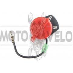Выключатель зажигания м/б, мотопомпы (один провод)