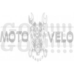 Наклейка декор GO!!!!!!! (41х9, белая) (#0498R)