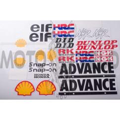 Наклейка логотип ADVANCE (35x12см) (#33)