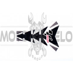 Наклейка на бак MOTO GP (черная) (#5415)