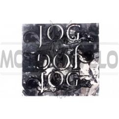 Наклейки (набор) JOG (21х20см, хром) (#7410)