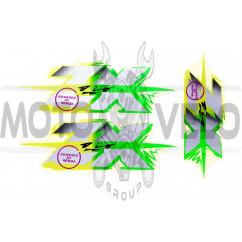 Наклейки (набор) DIO ZX (28х9см) (#1167)