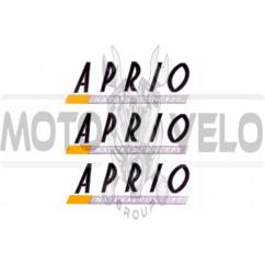 Наклейки (набор) APRIO (12х11см) (#1217F)