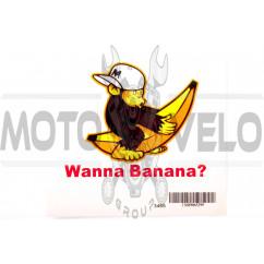 Наклейка декор WANNA BANANA (14x14см) (#3465)