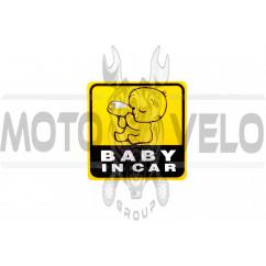 Наклейка декор BABY IN CAR (11.5x11.5см) (#3568)