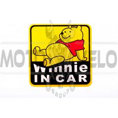 Наклейка декор WINNIE IN CAR (11.5x11.5см) (#3738)