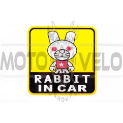 Наклейка декор RABBIT IN CAR (11x11см) (#3470)