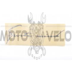 Наклейка логотип SPORTS WIND (29x10см) (#HQ412)