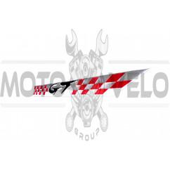 Наклейка логотип GT (14.5x2.5см) (#4516)
