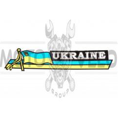 Наклейка декор UKRAINE (12х3см) (mod:2) (#SEA)
