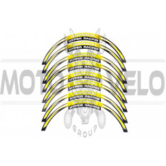 Наклейка на колесо 17 Honda (желтая, светоотражающая)