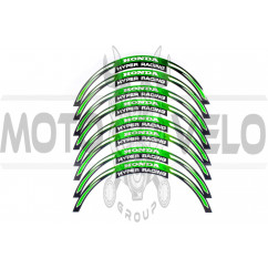 Наклейка на колесо 17 Honda (зеленая, светоотражающая)