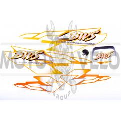 Наклейки (набор) BWS (оранжевые) (#7311)