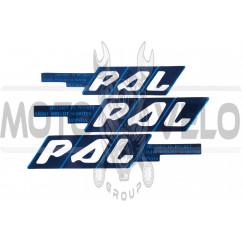 Наклейки (набор) PAL (45х23см, синие) (#0101)