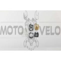 Ремкомплект карбюратора мотокосы Mitsubishi TU26 BEST