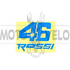 Наклейка ROSSI (_х_см)