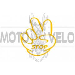 Наклейка STOP (_х_см)