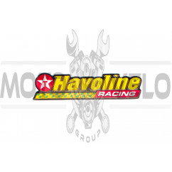 Наклейка HAVOLINE (_х_см)