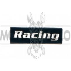 Наклейка RACING (_х_см)