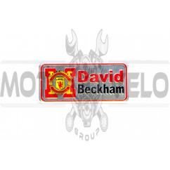 Наклейка DAVID BECKHAM (_х_см)