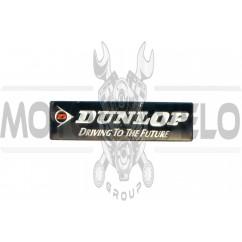 Наклейка DUNLOP (_х_см)