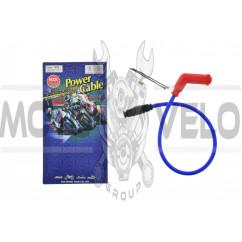 Бронепровод 550mm   (синий)   (+соединитель, насвечник красный 45*(135*)   MZK, шт
